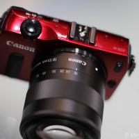 Canon EOS 100D, 1/50, f/ 1.4, ISO 100