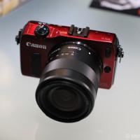 Canon EOS 100D, 1/320, f/ 2.8, ISO 3200