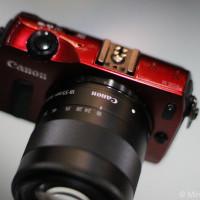 Canon EOS 100D, 1/3200, f/ 1.4, ISO 6400