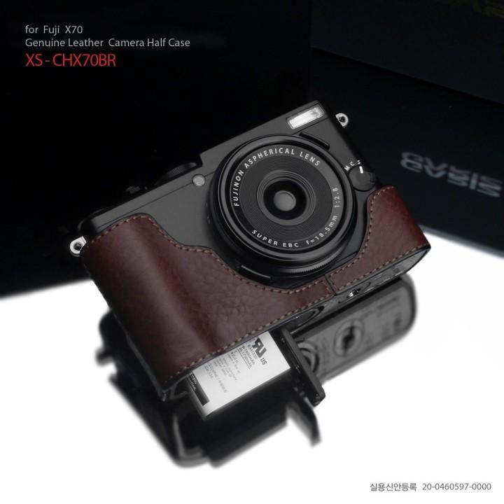 Gariz X70 case